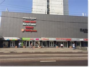 001d7951 Дисконт центр Олимпийский в Москве (ТЦ Новый Колизей)