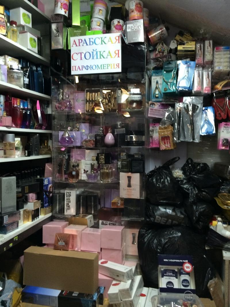 Где купить подделку брендов косметики in fiore косметика купить