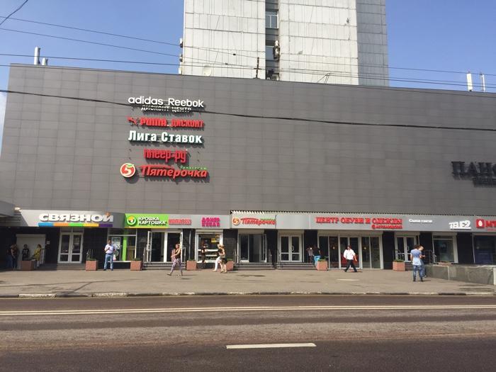 320cd1c1 Дисконт Adidas (Адидас) в Москве, скидки до 50% | Poundpig