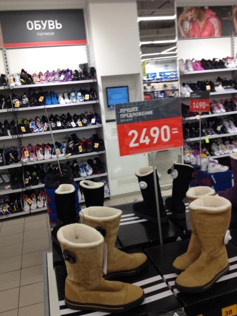 e184ff1b Дисконт Adidas (Адидас) в Москве, скидки до 50% | Poundpig