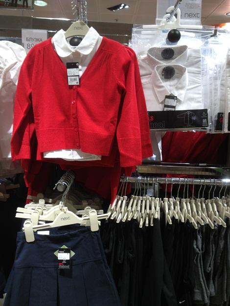 Представляем вам каталог детской одежды из магазина Next. Для детей от 3 до 12 лет