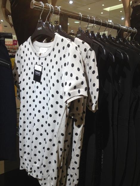 Женская одежда Next — каталог