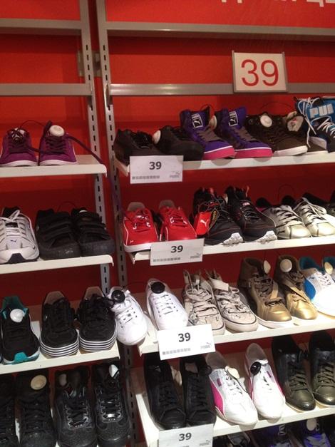 лично никого каталог кроссовок в торговом центре румба фото вершинин служил