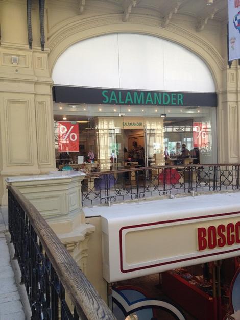 3eedadb6c Обувь Salamander (Саламандра) в Москве: каталог 2018, адреса