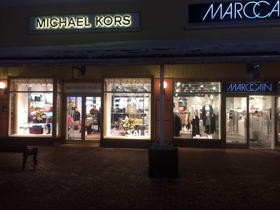 0c54c126 Дисконт Michael Kors Outlet в Москве - скидки до 80%
