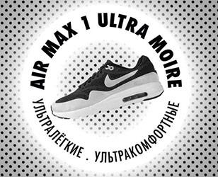 87f2c746 Все магазины Nike в Москве - адреса и телефоны