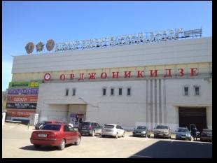 03d0b72a Дисконт центры одежды и обуви в Москве - 2019
