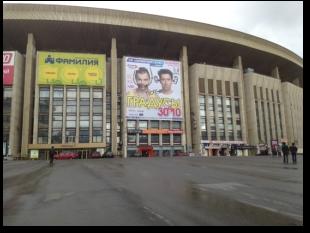34657c1b Дисконт центры одежды и обуви в Москве - 2019