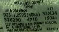 Все Levis, продающиеся на территории России в официальных магазинах Levis, произведены в Турции