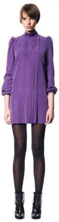 теплый фиолетовый осенний сарафан, колготки и стильные сапоги - все от марки Sisley